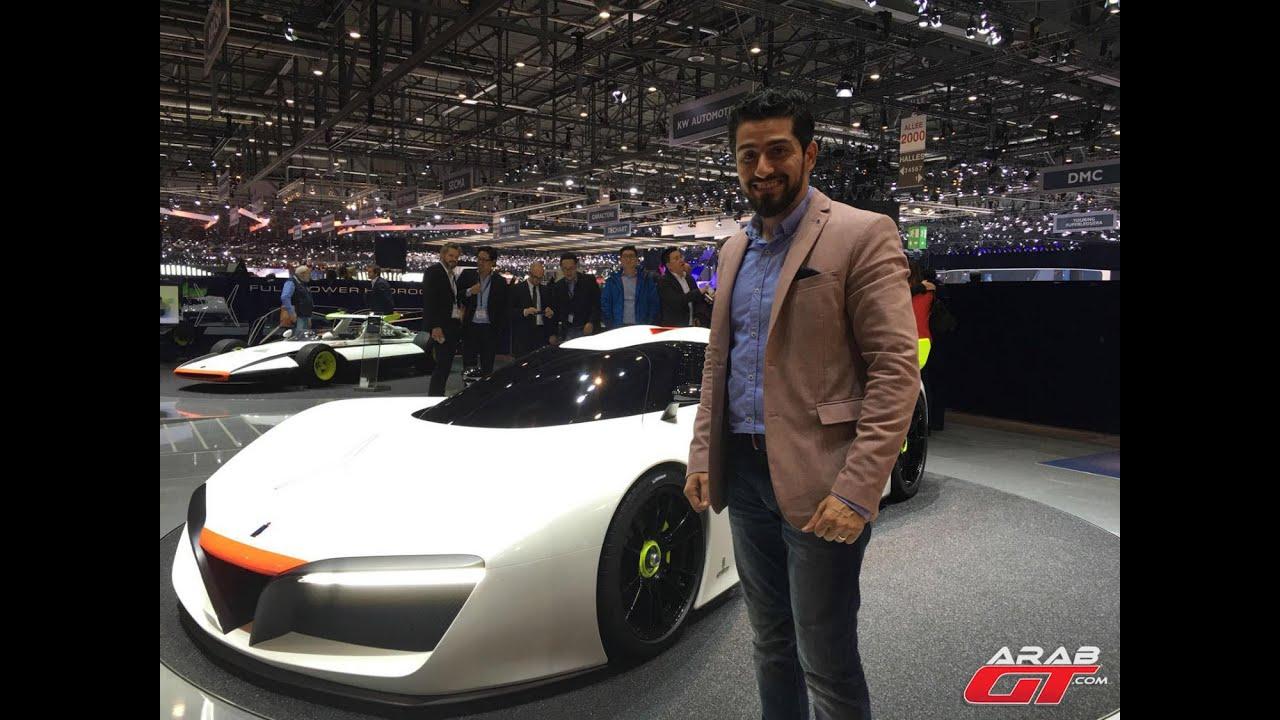 بينينفارينا اتش 2 سبيد -  معرض جنيف للسيارات 2016