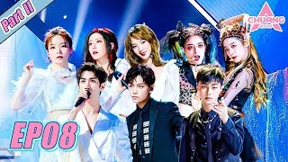 [CHUANG 2020] EP08 Part II | Seniors show up in the stage performance!