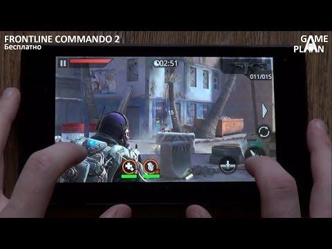FRONTLINE COMMANDO 2 - новый ураганный тир от Glu Mobile