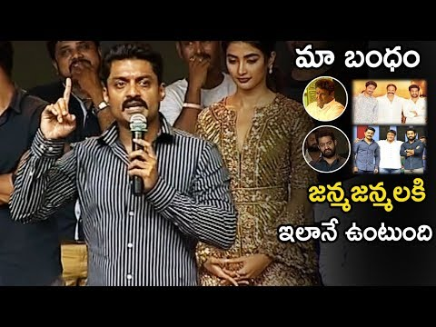 Kalyan Excellent Speech about Balakrishana and Jr NTR Family