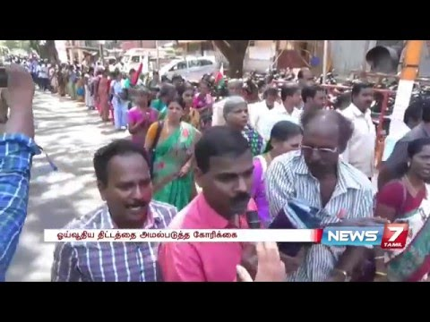 TN cooperative store workers protest to implement pension scheme at Salem | News7 Tamil