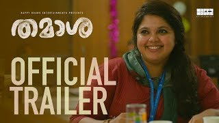 Thamaasha Movie | Official Trailer | Vinay Fort | Ashraf Hamza | Sameer Thahir
