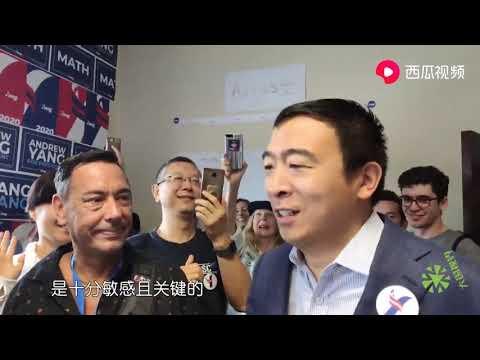 美国2020大选爆出第一大丑闻,华裔竞选人遭媒体歧视,被屏蔽15次