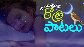 Sleep Time Songs || Beautiful Night Songs || Volga Videos 2017