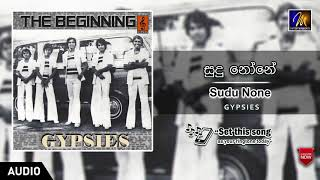Sudu None | Gypsies | Official Music Audio | MEntertainments Thumbnail