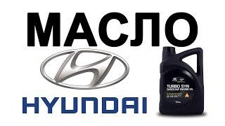 видео Описание Хендай Гетц: технические характеристики, цена нового и с пробегом Hyundai Getz, отзывы владельцев, цены