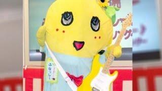 千葉県船橋市の非公認ご当地キャラクターのふなっしーが歌手としてメジャーデビューすることになった。10月1日、ふなっしーの所属レコー...