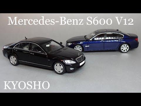 Mercedes-Benz S600 V12 (v221) S-Class 1:43 KYOSHO - Обзор масштабной модели