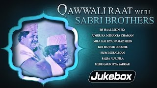 Qawwali Raat With Sabri Brothers | Non Stop Islamic Devotional Qawwalis