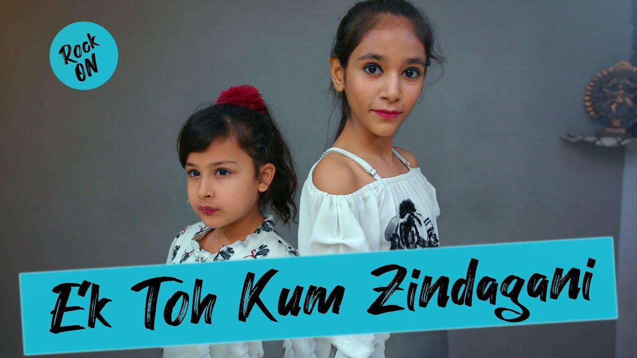 Ek Toh Kam Zindagani (Nora Fatehi)   Akai Mpk Mini Cover