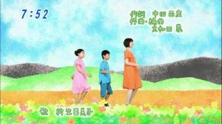 2CW 090705 Fumiko Orikasa Watashi no sukina mono thumbnail