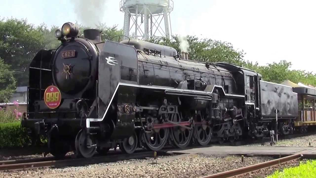 【GE999】銀河鉄道999 C62 2 シロクニの鼓動 !!! SLスチーム号 - YouTube