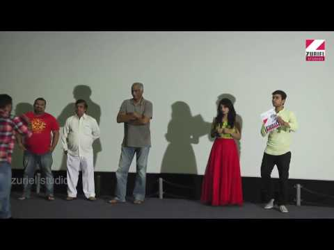 """ShaAdi"" & ""NAYA love story"" short film's Premiere show"