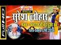 Prakash Cassettes Youtube Channel in खेतारामजी बड़ा हुआ तब : Suresh Lohar : Tura-Sayla Live 2016 Video on realtimesubscriber.com