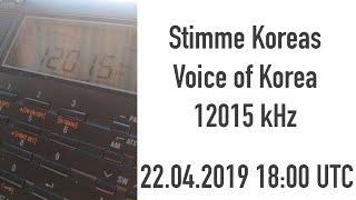 Stimme Koreas / Voice of Korea auf/on 12015 kHz Kurzwelle / Shortwave
