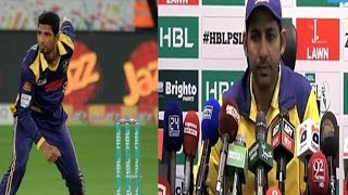 পিএসএলে মাহমুদউল্লাহর পারফরম্যান্সে খুশি হয়ে যা বললেন কোয়েটার অধিনায়ক । Bangladeshi Cricketer in PSL