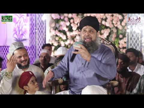 Mujh pe bhi Chashme Karam Exculsive Mehfil    owais raza qadri naats 2019