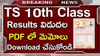 Ts 10th Class Results Released 2020|Download Ts 10th Class Memos |Ap 10th Class Results 2020