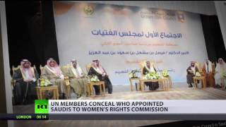 S Arabia appointed to women's rights commission in secret UN vote, Wikileaks offers €10K for details