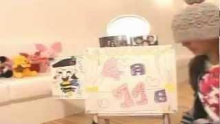 Perfume BEE-HIVE カメラ 2004-04-11 かしゆか webcam.
