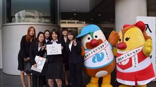 平成30年4月4日(水)アルカスSASEBOにて、入学式を行いました! 新入生...