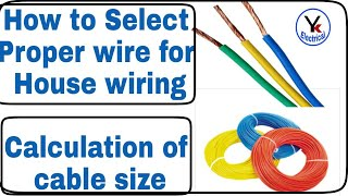 How to Select Proper Wire for House Wiring | Calculation of Wire Size | YK Electrical