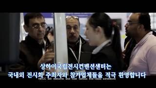 한국상품전시교역관