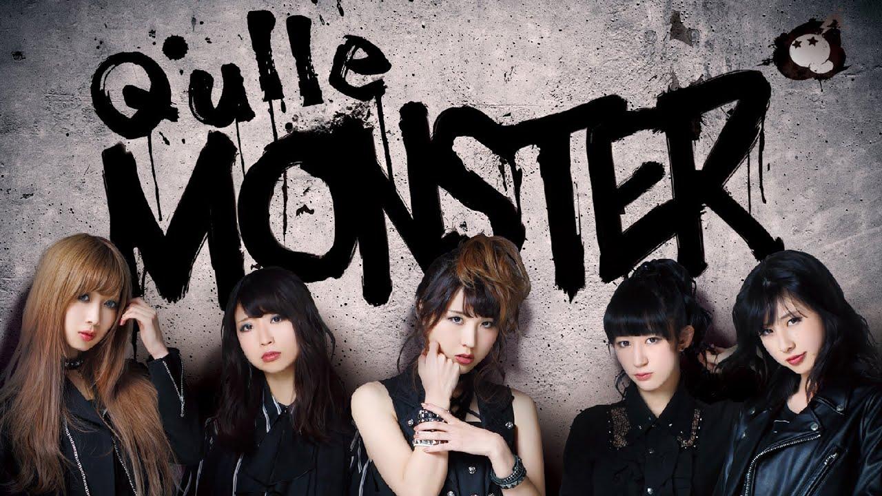 Q'ulle 2nd Single「MONSTER」PV...