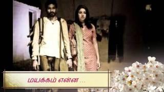 Download Mayakkam Enna (Songs) - Voda Voda Dhooram Korayala [HD] MP3 song and Music Video
