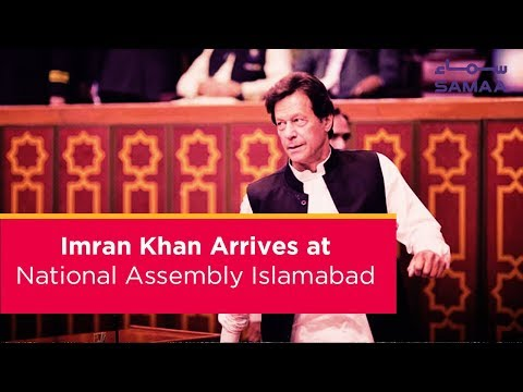 Prime Minister of Pakistan Imran Khan Arrives at National Assembly | SAMAA TV
