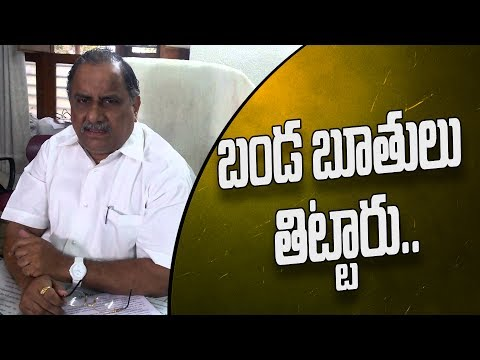 Chandrababu  in Cash-for-Vote  Scam : Mudragada Padmanabham    Sakshi Manasulo Maata Promo -3