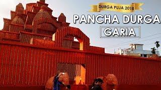 Pancha Durga Puja 2018, Garia | Garia Mitali Sangha Playground | Durga Puja 2018