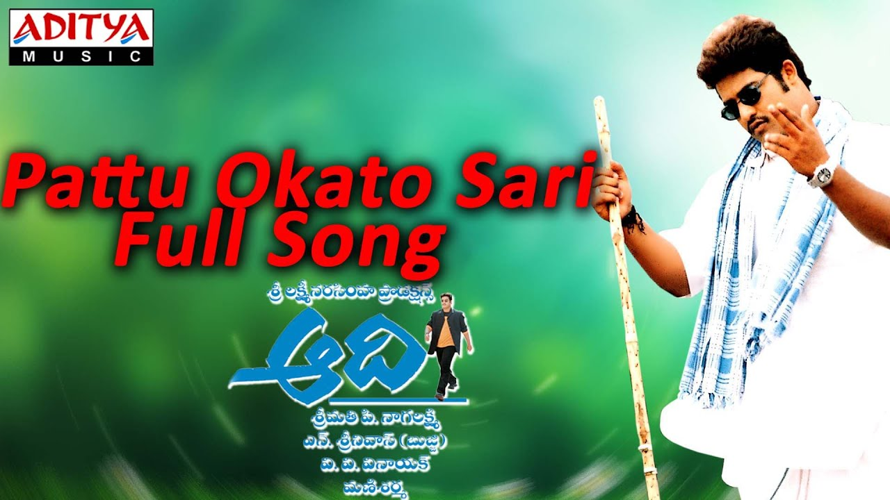 Download Pattu Okato Sari Full Song ll Aadi Movie ll Jr.Ntr, Keerthi Chawla