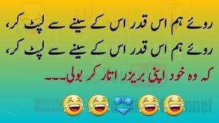 Sexiest poetry urdu Love Shayari