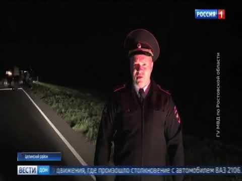 В Егорлыкском районе на трассе при ДТП погибло четыре человека, среди них - ребенок