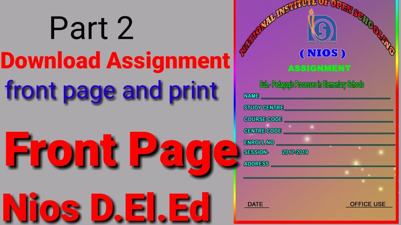 Page front pdf assignment ignou