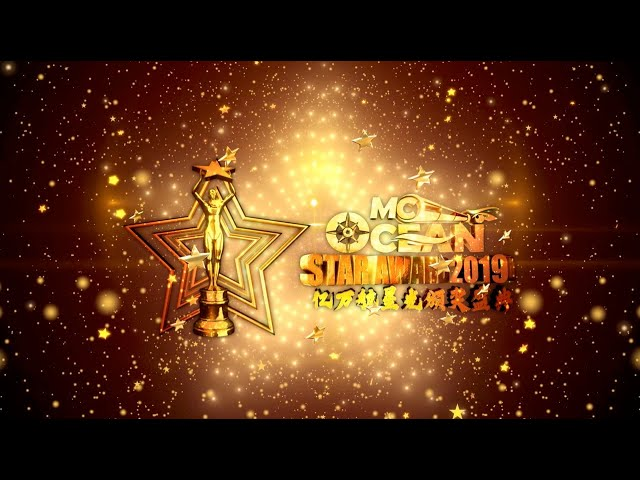 MC OCEAN STAR AWARD 2019 - HIGHLIGHT VIDEO