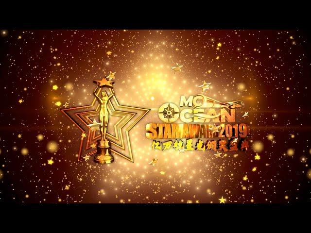 MC OCEAN STAR AWARD 2019 - HIGHLIGHT VIDEO