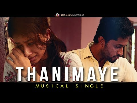 Thanimaye - Official Music Video | Vaibhav Murugesan | Eniya