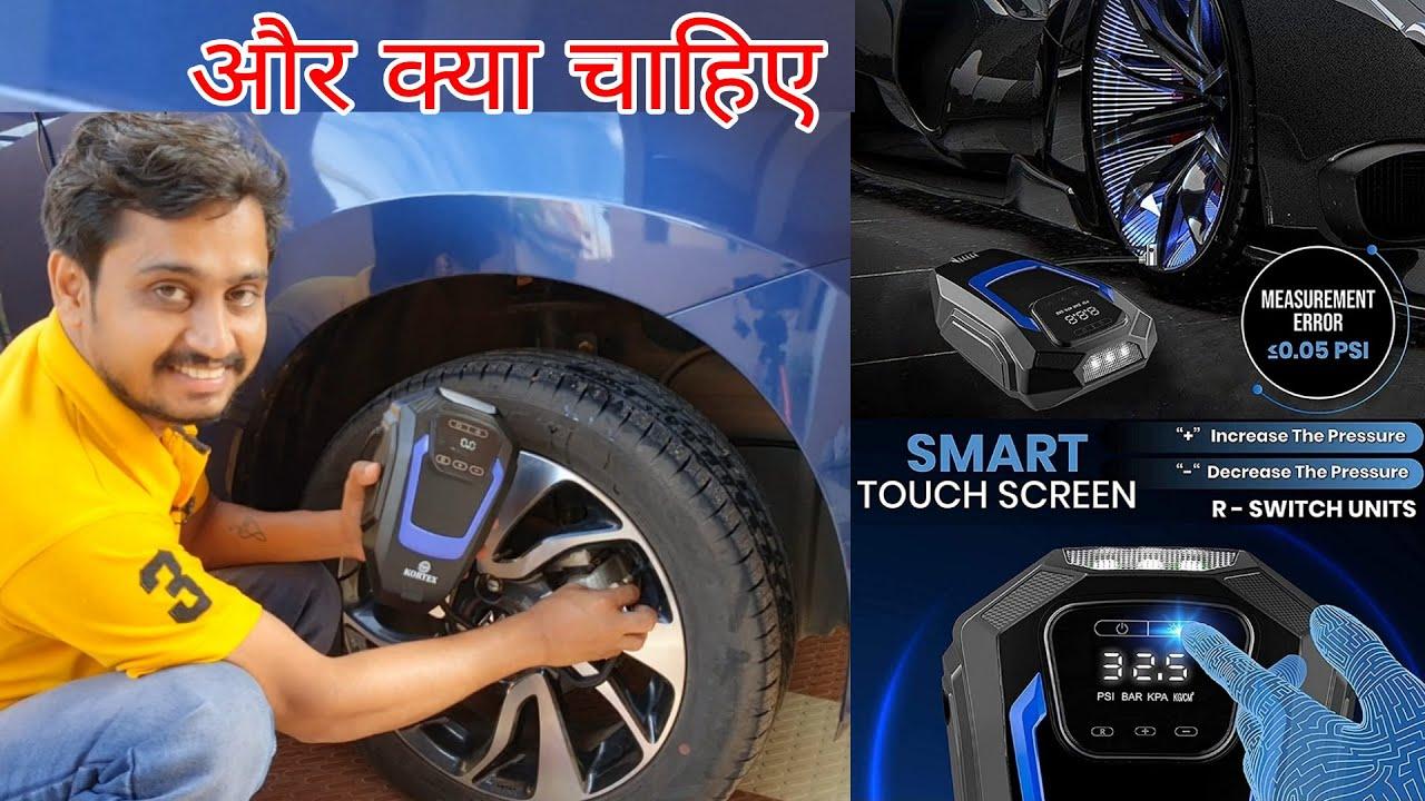 kortex touch screen digital car air pump inflator 12V DC    portable air compressor