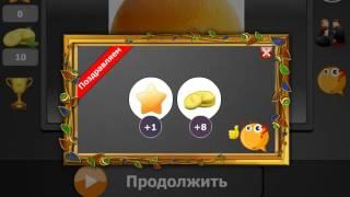 Игра Отгадай-ка вконтакте