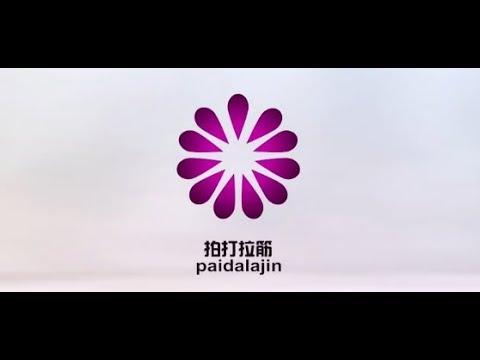 Seven Year's Journey of PaidaLajin Self-healing