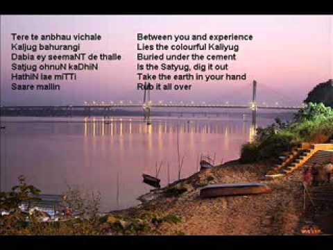 Rabbi Shergill-Ganga(Lyrics with Translation)