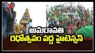 Amaravati Farmers Huge Rally Live Updates | CM Jagan | 3 Capitals AP