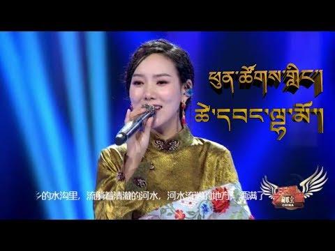 PHUNTSOK LING   TSEWANG LHAMO   NEW TIBETAN SONG 2018 HD