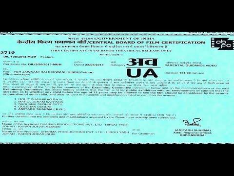 NAMO (Narendra Modi) Official Movie Trailer 20 Jan. 2019