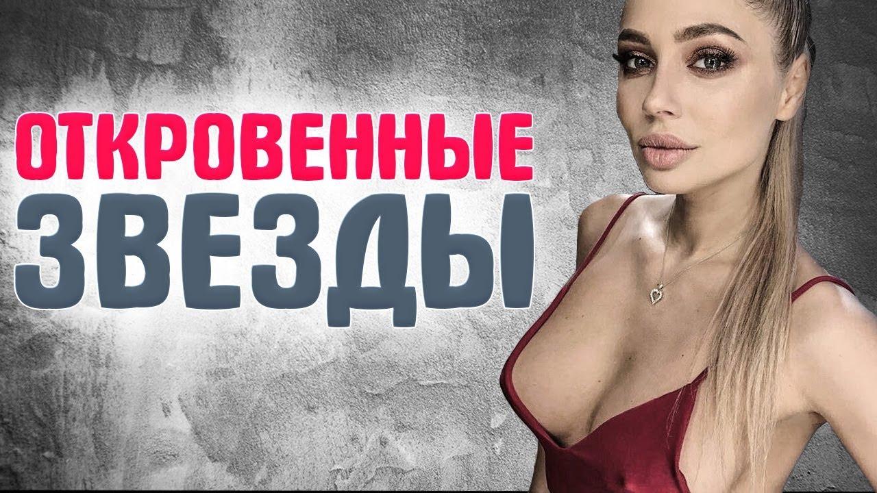 porno-rossiyskom-shou-biznese-porno-telku-tolpoy-zastavili-sosat
