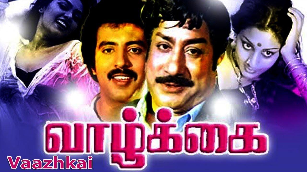 Vaazhkai Full Movie # Tamil Movies # Tamil Super Hit Movies # Tamil Comedy Entertainment Movies