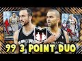 NBA 2K18 99 3 POINT DIAMOND DYNAMIC DUO!! *98 OVERALL PARKER & GINOBILI* | NBA 2K18 MyTEAM GAMEPLAY