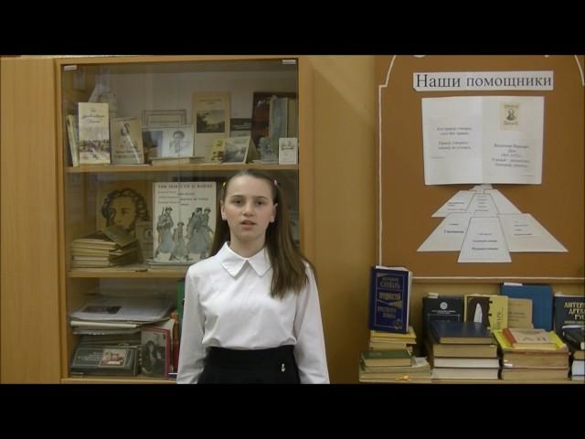 Изображение предпросмотра прочтения – ПономареваАнастасия читает произведение «Ты помнишь, Алёша, дороги Смоленщины» К.М.Симонова